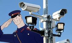 пляши гибдд раскрыла карту дорожных камер россии