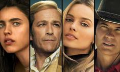 тарантино показал постеров главными героями новому фильму однажды