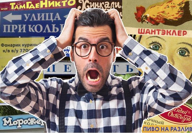 твиттере вирусным видео иностранцы читают русские надписи