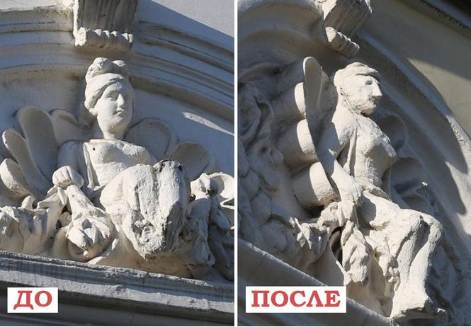 После реставрации горельефы дома XIX века изменились до неузнаваемости