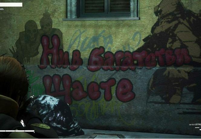 японской компьютерной игре обнаружились граффити русском странные