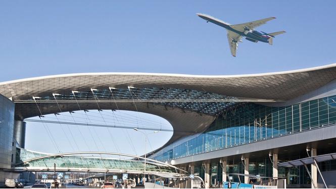 новые названия получат российские аэропорты