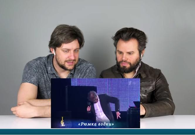 иностранцы слушают григория лепса других российских исполнителей видео