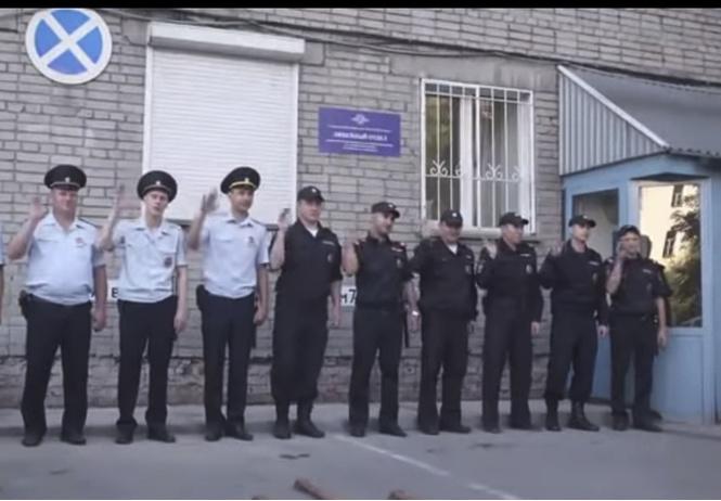 сибирские полицейские сняли клип работу странный видео