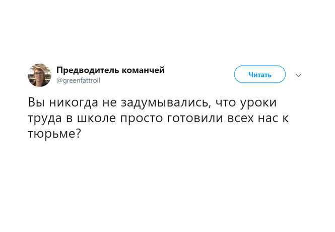 шутки понедельника русские сценаристы
