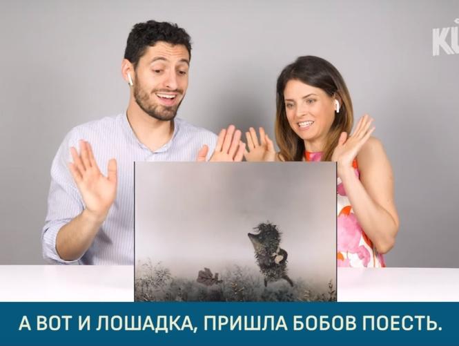 иностранцы впервые смотрят ежика тумане видео