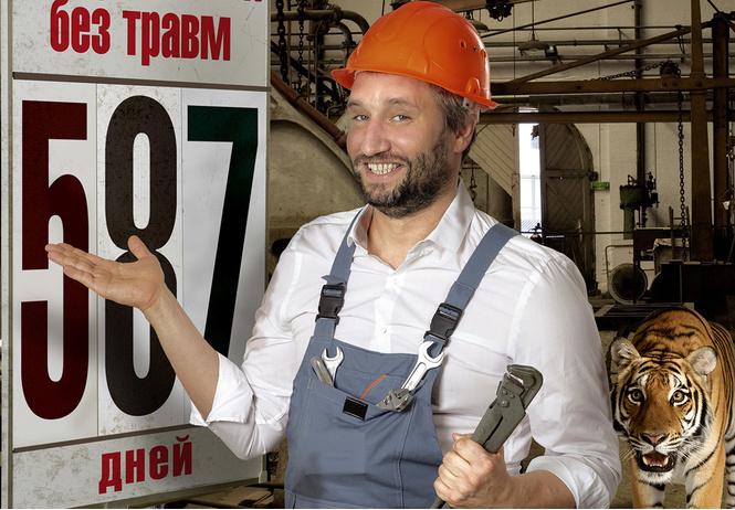 Юрий Быков: «Зайдешь в хипстерское кафе — и понимаешь: ты по сравнению с ними комбайнер»
