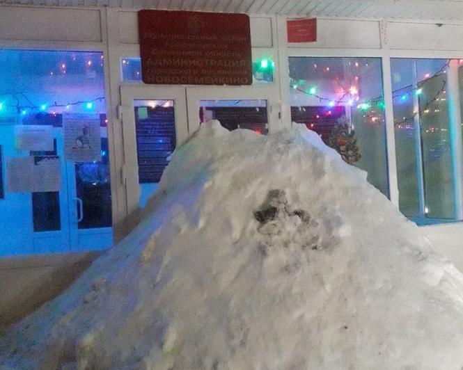 В Самарской области жители города отомстили администрации за плохую уборку снега