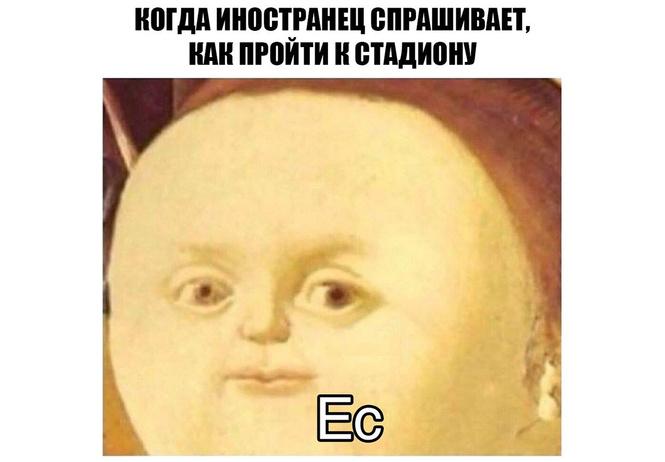 лучшие шутки байки иностранцах приехавших россию
