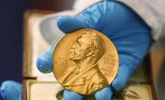 10 фактов о Нобелевской премии