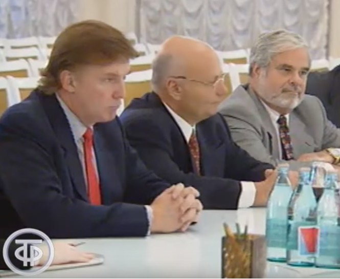 Редкое видео: Дональд Трамп на встрече с московскими властями в 1995 году