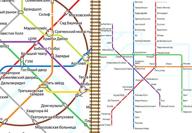 «Яндекс» выпустил альтернативные карты метро Москвы и Санкт-Петербурга