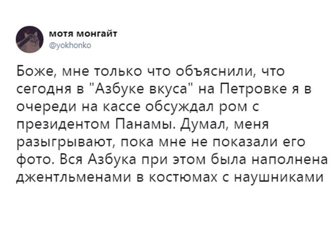лучшие шутки байки иностранцах приехавших россию часть