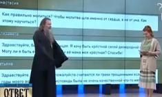 российский священник рассказал общался раскаявшимся духом чарльза дарвина