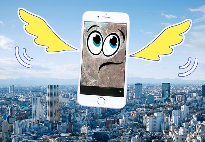 Что будет, если уронить iPhone с высоты 140 метров? Отгадка — в этом уникальном ВИДЕО!