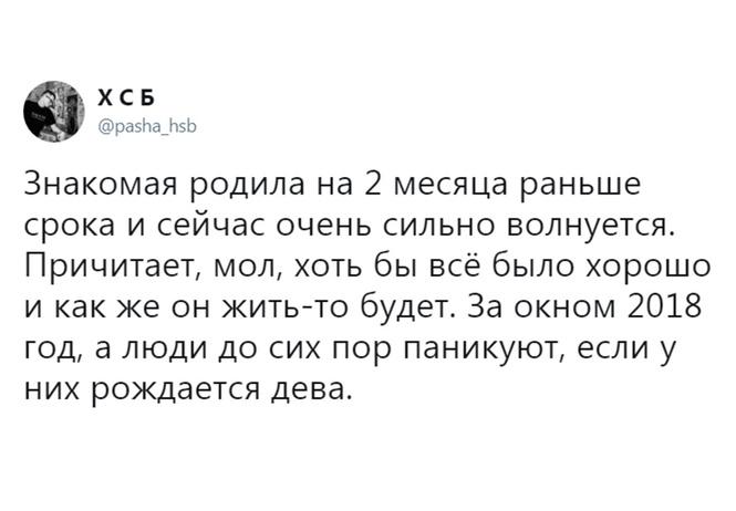 Лучшие шутки дня и исчезновение Медведева!