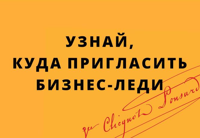 международная премия business woman award пройдет москве