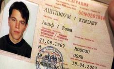 россии прекратят выдачу бумажных паспортов назвали срок 2022