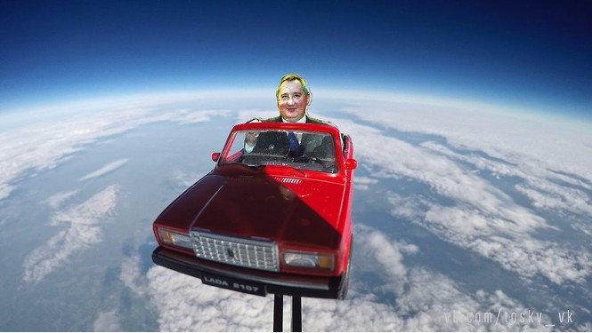 картонный рогозин слетал космос
