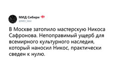 шутки понедельника русский хумус