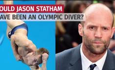 Каким прыгуном в воду был Джейсон Стейтем?