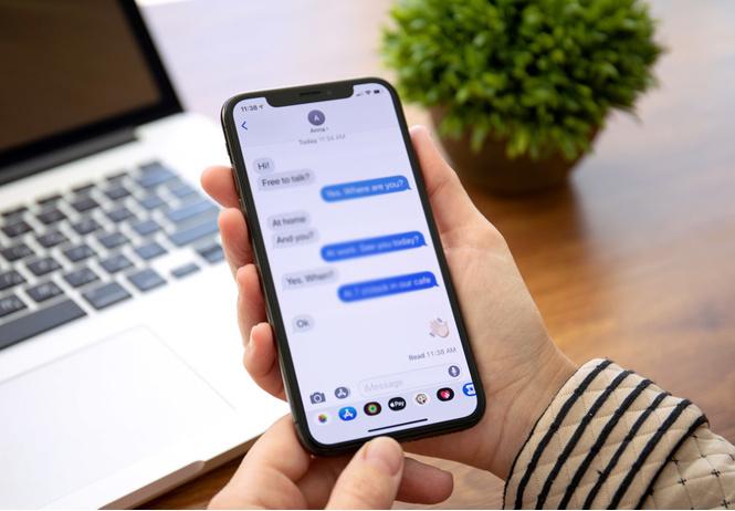 новая функция iphone удобнее набирать текст