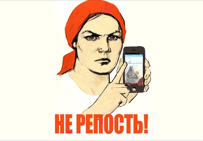 Сегодня он ретвитит мем,  а завтра нападет на Кремль!