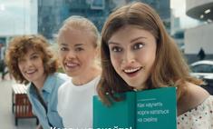 новой рекламе samsung углядели забавный ляп видео