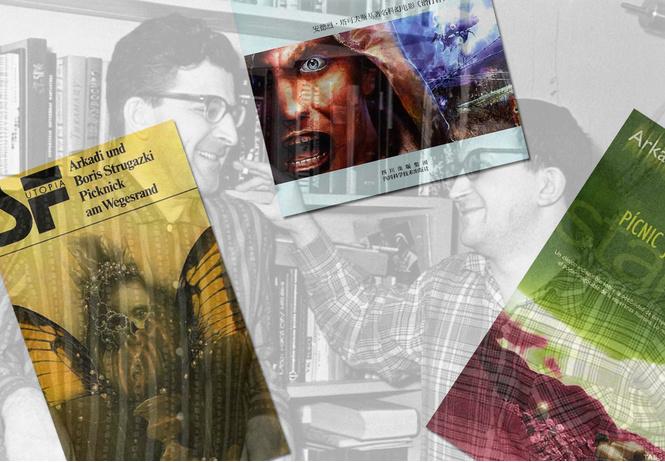 Как выглядят зарубежные издания книг братьев Стругацких