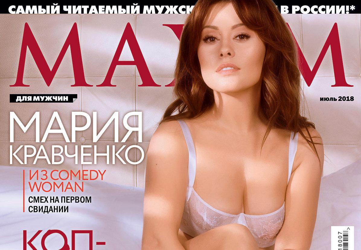 Мария Кравченко Обнаженные Фото