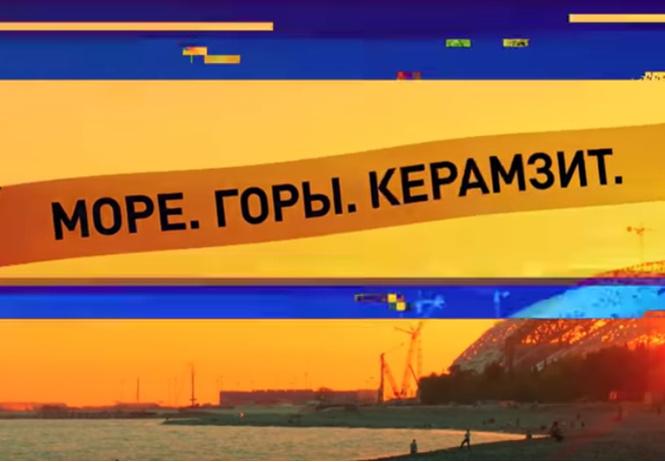 super vhs суперчестный трейлер фильма крымский мост