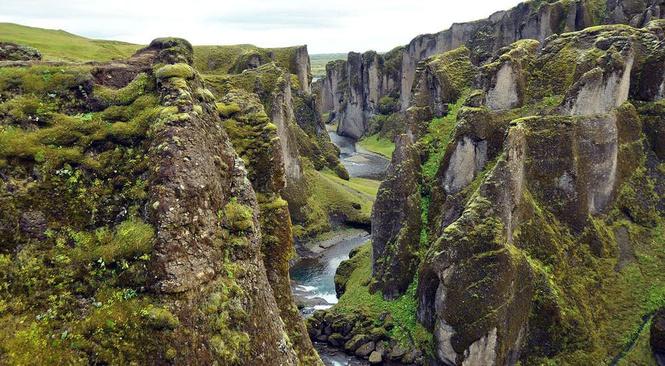Джастина Бибера обвинили в уничтожении исландского природного заповедника