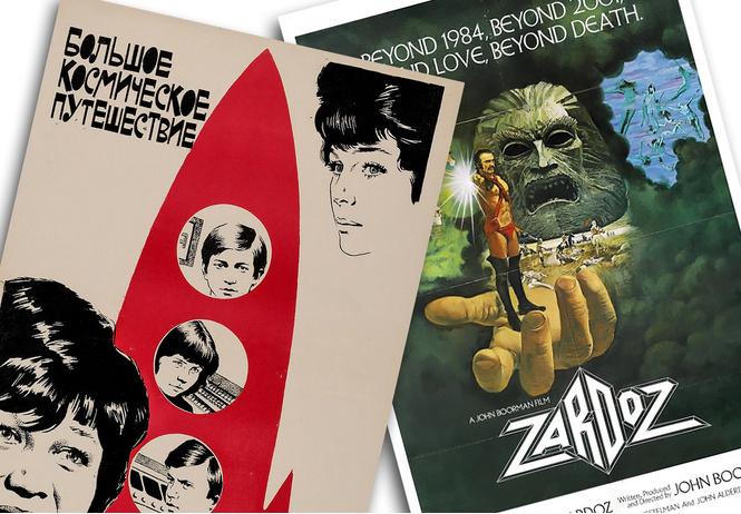 17 лучших афиш научно-фантастических фильмов 70-х