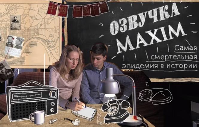 Теперь MAXIM можно не только читать, но и смотреть и слушать (видео)