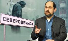 Сценарист «Чернобыля» провел параллели между аварией на ЧАЭС и взрывом в Северодвинске