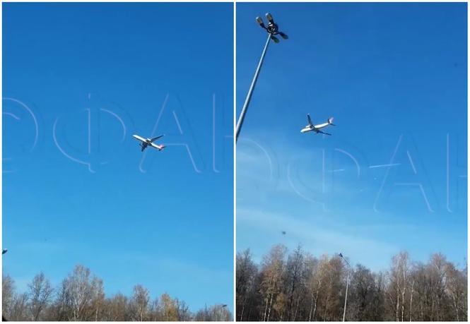 Самолет неподвижно завис в воздухе: редкая оптическая видеоиллюзия