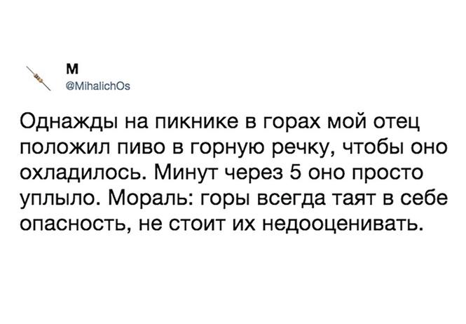 Лучшие шутки дня и Елена Воробей!