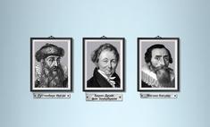 исторических личностей доказывающих стать великим человеком