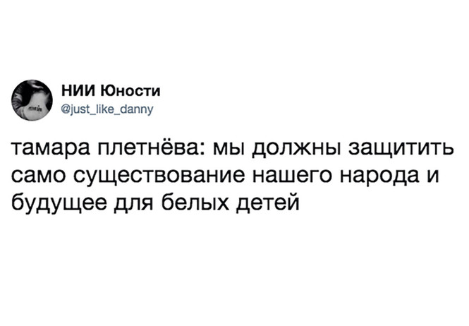 лучшие шутки совете госдумы россиянкам заниматься сексом иностранцами