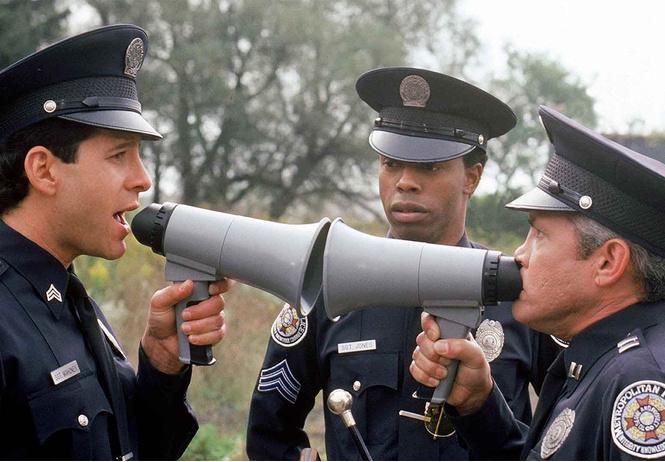новой полицейской академии