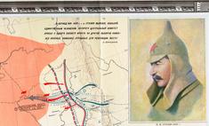 Советские карты-агитки: 10 вдохновляющих на построение коммунизма карт