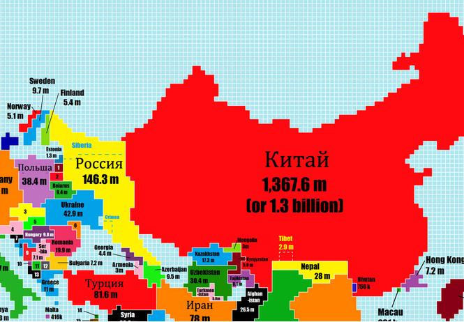 выглядела карта мира размер стран зависел числа жителей