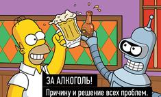 остроумных цитат алкоголе