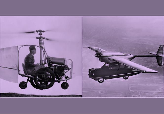 летающие автомобили прошлого реально существовали