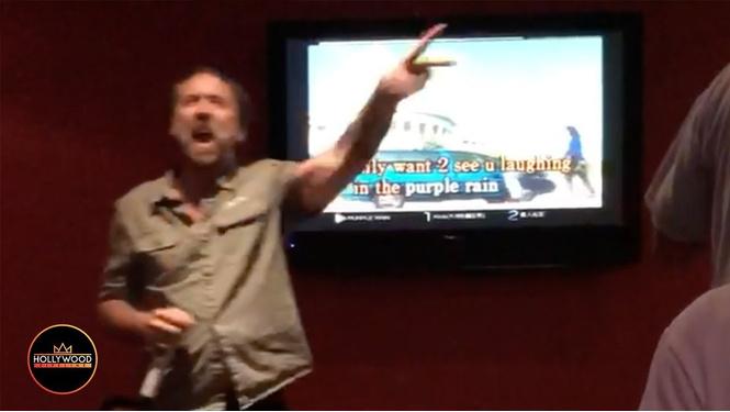 николас кейдж поет purple rain гроулом караоке видео