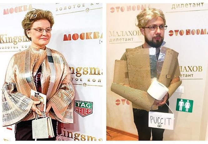 парень сурово задорно косплеит русских звезд емких фотопримеров