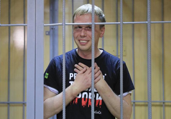 Ура! Уголовное преследование Ивана Голунова прекращено!