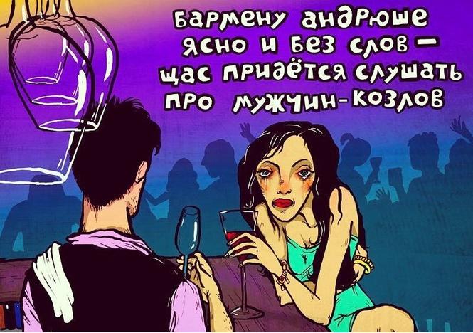 25 веселых картинок с ироничными стихами от московской художницы