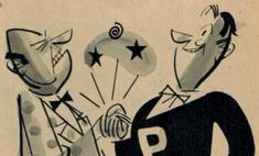 Как знакомиться с родителями девушки: 4 работающих совета из 1948 года