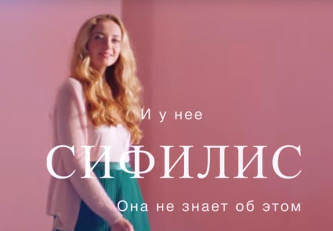 рекламу презервативов подали суд оскорбления достоинства населения россии